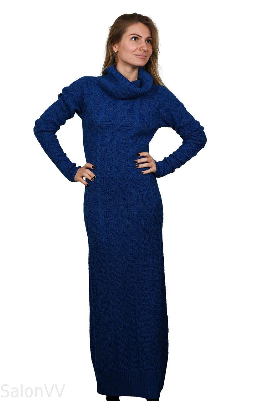 Платье женское зимнее с рельефами